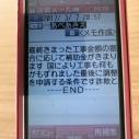2017年3月7日(火)20:57