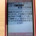2017年3月7日(火)20:59