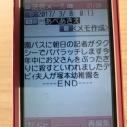 2017年3月8日(水)0:13