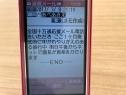 2017年3月8日(水)21:19